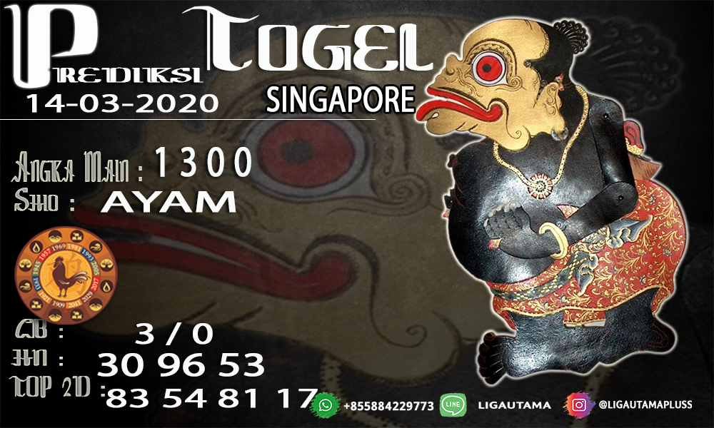 Prediksi Togel Singapore 14 Maret 2020 - LigaUtama Lounge